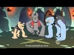 My Little Pony: Season 1,People,,По ходу просмотра записывал время понравившихся моментов (хотя каждая секунда щикарна), потом вырезал и склеивал :D